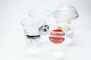 PET Beverage Cup