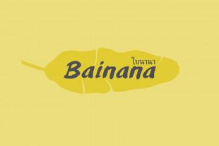 Bainana