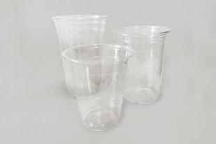 Bio PLA  Beverage Cup